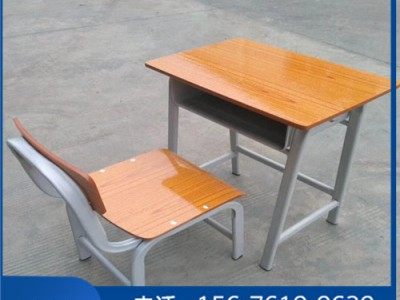 课桌椅  椭圆管课桌椅  固定式课桌椅