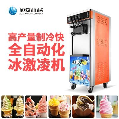 南宁三色冰淇淋机 冰淇淋机价格 冰淇淋机厂价促销