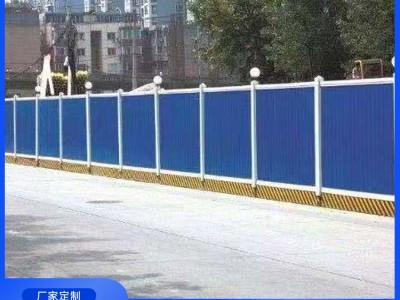 南宁施工围挡  围栏批发  围栏护栏批发厂家