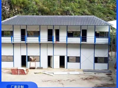 标准活动房 广西活动房  活动板房批发  活动板房尺寸