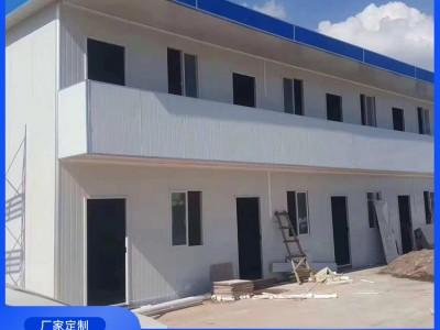 南宁活动房定制 豪华活动房价格 活动板房批发  活动板房尺寸