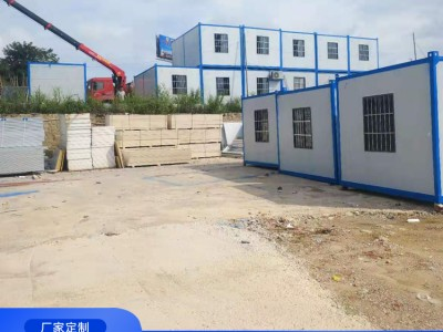 广西集装箱厂家  集装箱批发  集装箱式房 豪华集装箱