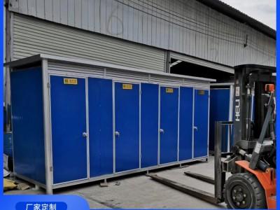 广西环保厕所 移动厕所 集装箱厕所