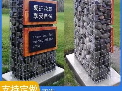 广西石笼网厂家  南宁石笼网批发  石笼网价格厂家直销支持定制