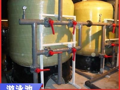 游泳池专用净水设备 广西净水设备厂家 玉林水处理设备包安装