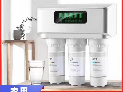 家用净水设备 厨房大型豪华净水设备广西厂家直销