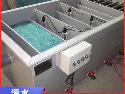 水处理设备 广西污水处理设备 净水设备生产厂家 专业定制