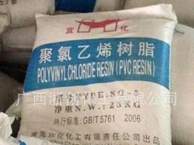 广西南宁广维PVA22-99 2499聚乙烯醇 湖南湘维聚乙烯醇