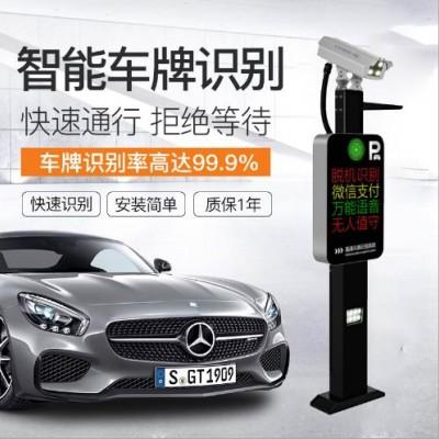 南宁自动车牌识别系统 停车场管理设备 自动车牌识别一体机批发厂家
