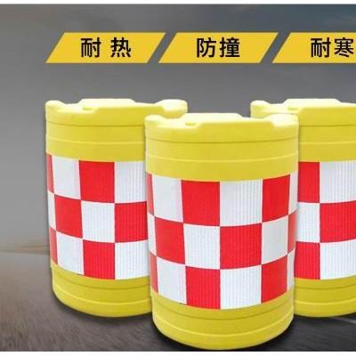 南宁防撞桶批发厂家直销 电杆防撞桶 交通路锥  活动防护桩