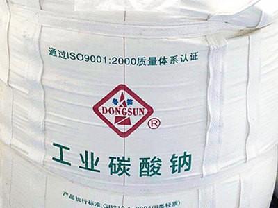 广西工业碳酸钠