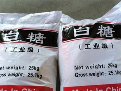 广西工业白糖