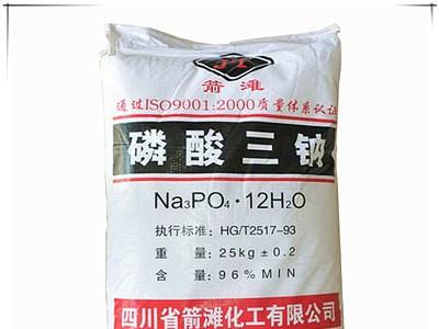 广西磷酸三钠