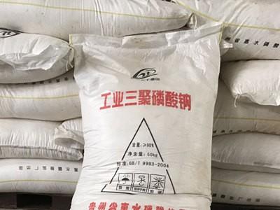广西三聚磷酸钠