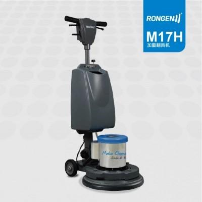 明美M17H多功能擦地机  石材加重翻新机  洗地机地面打磨起蜡机