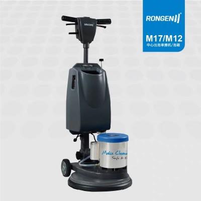 明美M17/M12干泡地毯洗地单刷机  地毯清洗机  多功能洗地机