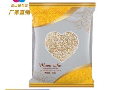 广西中秋月饼包装袋 月饼高档包装设计 月饼礼盒厂家