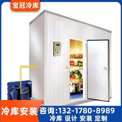 广西冷库设备 供应厨房冷库安装 餐厅冷库价格