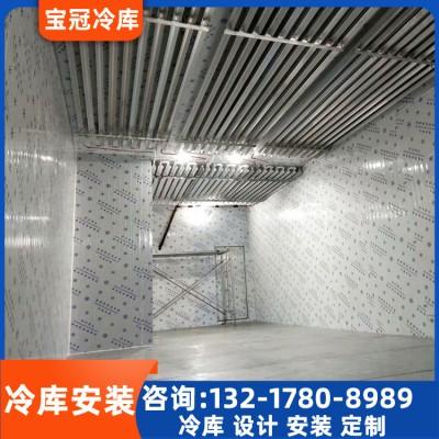 大型冷库安装生产厂家 医药厨房保鲜冷库设备 宝冠冷库