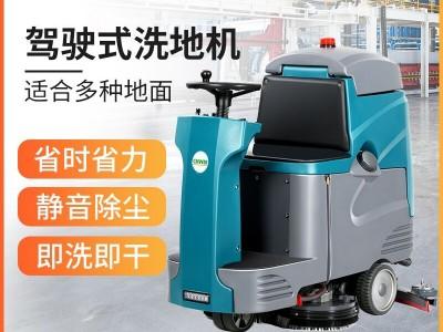 南宁全自动洗地机价格 供应CH-X70全自动洗地机 厂家直供