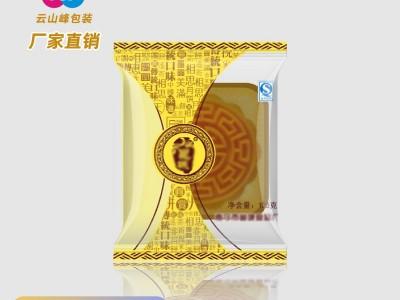 广东中秋月饼包装袋 月饼高档包装设计 月饼礼盒厂家