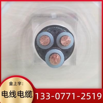 广西高压电缆 柔性防火电缆 钢性防火电缆 电缆厂家