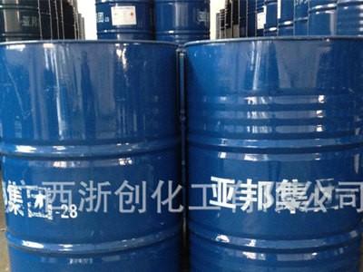 广西二甲苯 二甲苯批发 化工二甲苯厂家 催化剂现货供应