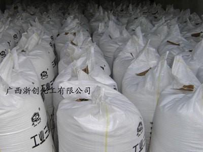 广西工业洗衣粉 污水洗衣粉厂家直销批发 工业洗衣粉商家