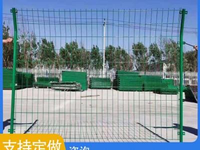 南宁双边护栏定制   广西双边护栏厂家  双边护栏批发 大量现货厂家直销