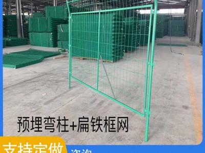 双边护栏定制   广西双边护栏批发  专业护栏厂家 大量现货厂家直销