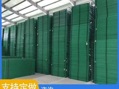 双边护栏定制   南宁双边护栏批发  专业护栏厂家 大量现货厂家直销