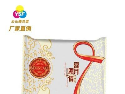 湖南中秋月饼包装袋 广式月饼包装 月饼礼盒设计 湖南厂家