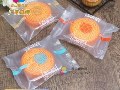 贵州中秋月饼包装袋 广式月饼包装设计 月饼礼盒贵州厂家