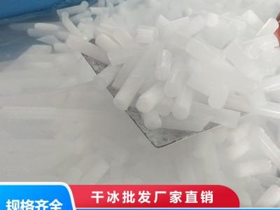 干冰清洗设备       成都食品干冰    米状干冰    砖状干冰    工业干冰