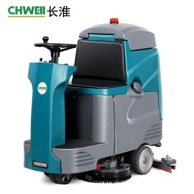 柳州洗地机工厂车间仓库长住CH-X70驾驶式全自动洗地机厂家直销免维护