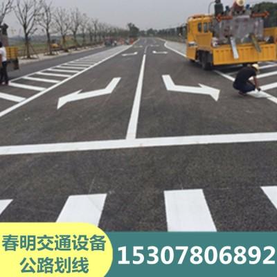 南宁公路交通标志划线 专业道路标线施工团队 承接公路交通热熔划线工程