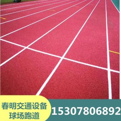 南宁学校操场硅pu塑胶跑道材料 环保塑胶复合型球场地面 运动跑道施工 篮球场材料