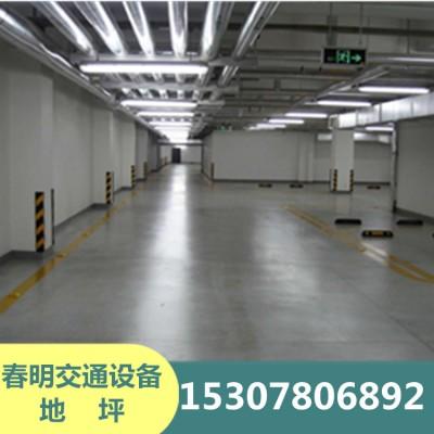南宁工厂地坪 现货供应环氧树脂砂浆地坪漆水性环氧地坪漆