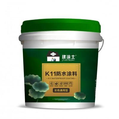 防水涂料厂家 K11防水涂料批发 彩色通用型
