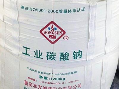 纯碱批发商 高纯度纯国标纯碱 洗涤除污剂纯碱碳酸钠