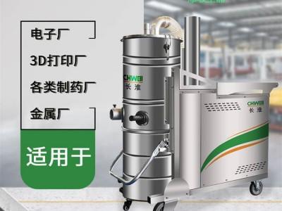 CH-140EX防爆工业吸尘器厂家直供  南宁防爆吸尘器价格