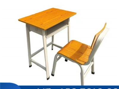 学生桌椅_中小学生课桌椅批发