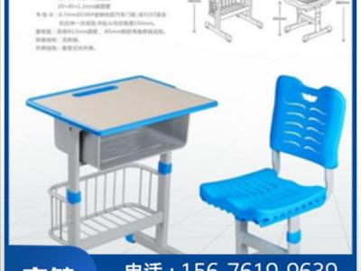 贵港课桌椅批发_低价批发标准学生桌椅