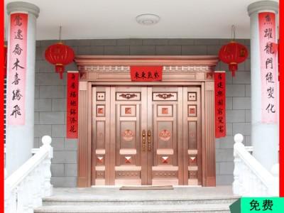 广西轻奢豪华镀铜门一般多少钱一平方 桂林秀峰区金大吉大量供应