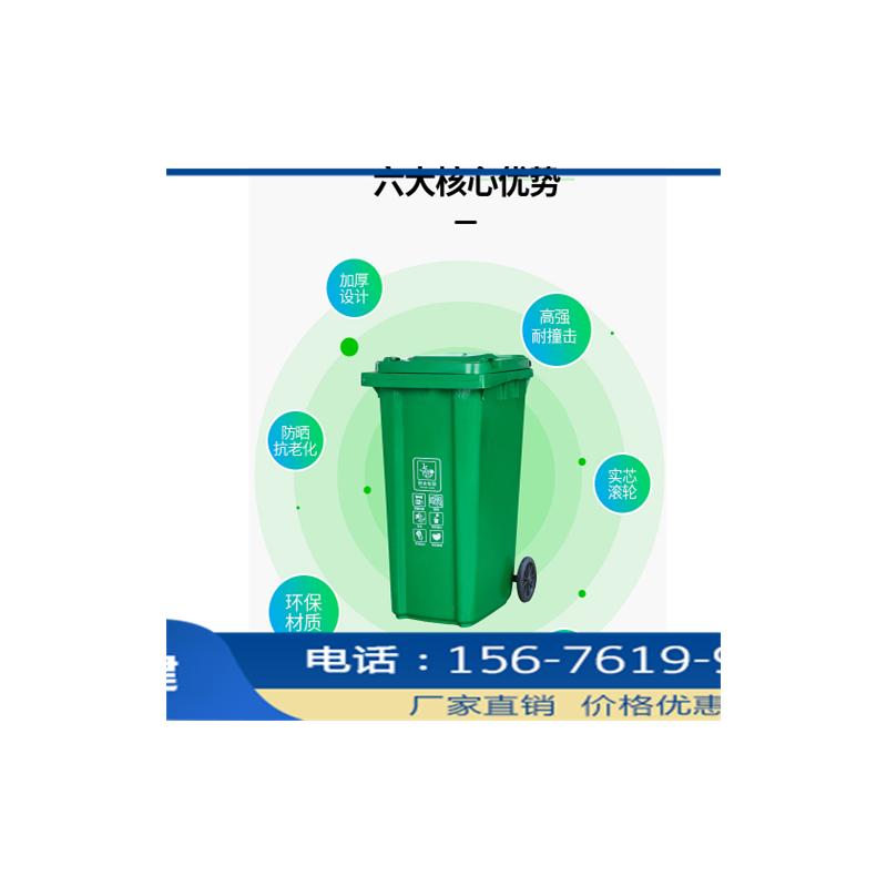 广西户外二分类垃圾桶批发_不锈钢垃圾桶