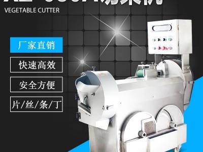 广西多功能切菜机 不锈钢切菜机 多功能切丝切片切丁机