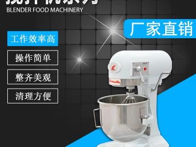 宾阳小型搅拌机 馅料搅拌机价格 不锈钢搅拌机