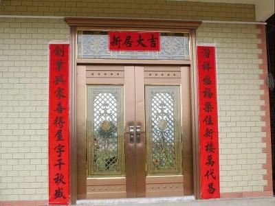 不锈钢门 正宗304不锈钢门 农村不锈钢大门 四开不锈钢有色门