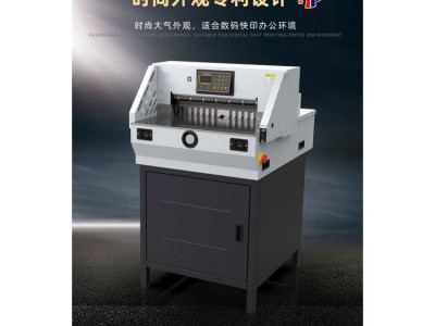 广西程控切纸机 前锋FN-E490R程控切纸机 厂家直销