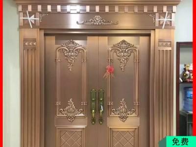 【金大吉名门】私人定制对开四开真铜门 配指纹密码锁铜门